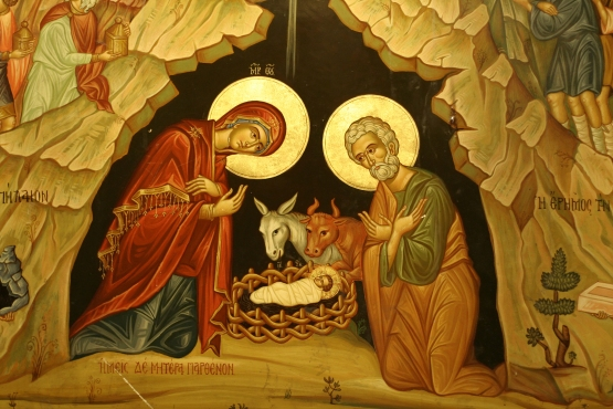 Mary, Joseph, and the Christ Child Nativity