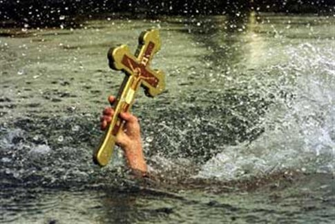 theophany cross dive