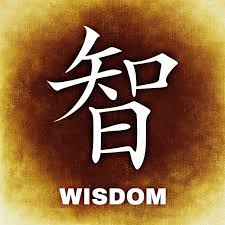 wisdom in chinese